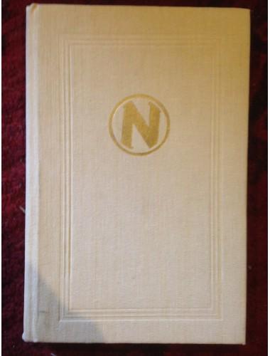 Жизнь Фридриха Ницше (1991)