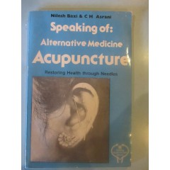 Акупунктура. Speaking Of: Alternative Medicine Acupuncture (1986)