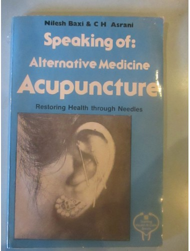 Акупунктура. Speaking Of: Alternative Medicine Acupuncture (1986)