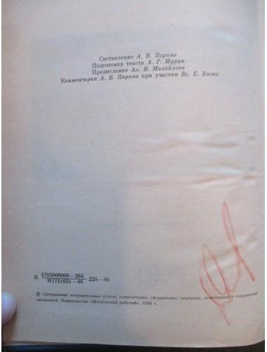 Книга песен: Из европейской лирики XIII-XVI веков (1986)