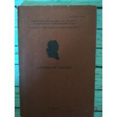 Кантовский сборник (вып. 14) (1989)