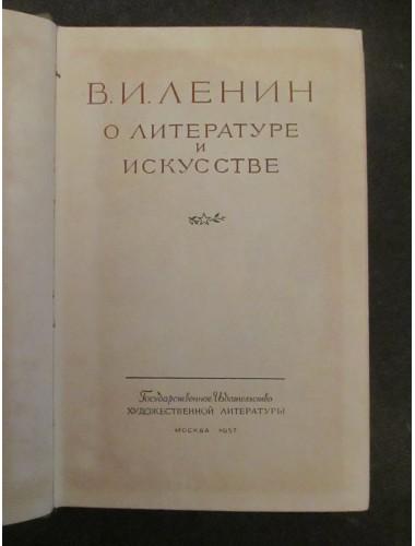 О литературе и искусстве (1957)