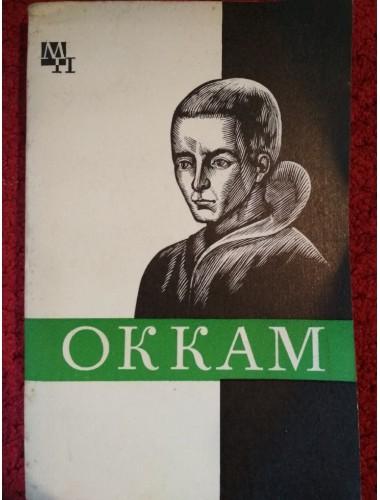 Уильям Оккам (1978)