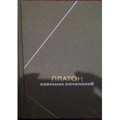 Собрание сочинений (1994)