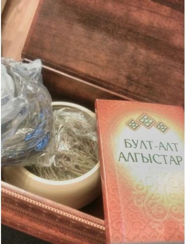 Алгыстан, арчылан! (Якутские благословения). Подарочный комплект