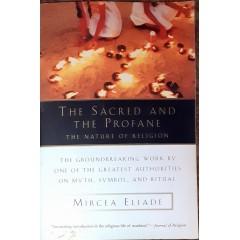 Священное и мирское (The Sacred and The Profane: The Nature of Religion)