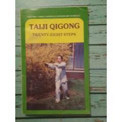 Taiji Qigong: Twenty-eight steps (1988)