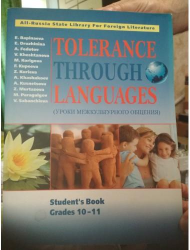 Tolerance through Languages: Уроки межкультурного общения (2010)