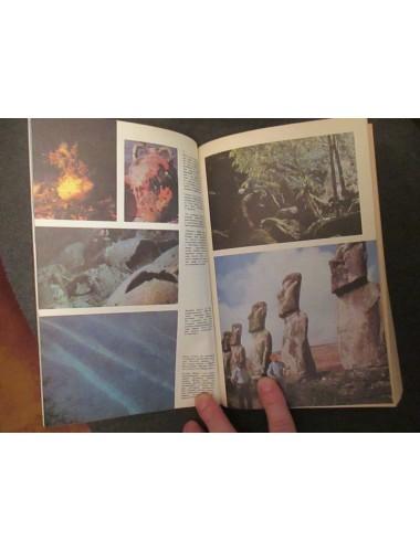 В поисках Атлантиды (1986)