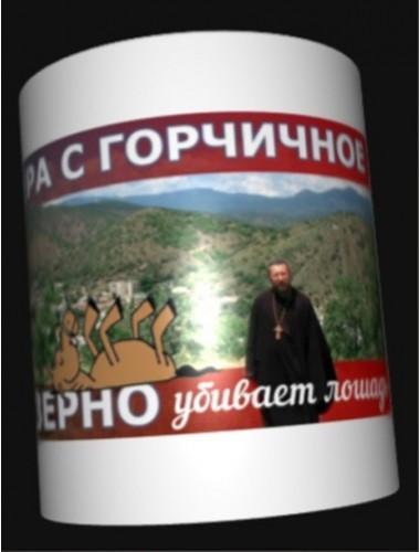 Брендированные кружки журнала Апокриф