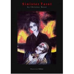 Зловещее Таро / Sinister Tarot. Russian Edition
