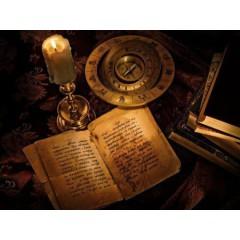 Магическая поэзия