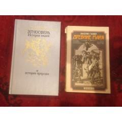 Книги от 100 р. в ассортименте