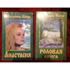 Книги от 50 р. в ассортименте