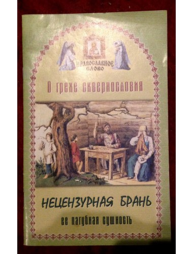 Книги от 30 р. в ассортименте
